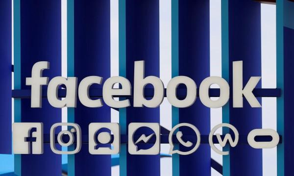 Данък FB - постъпления в хазната или контрол? В Уганда