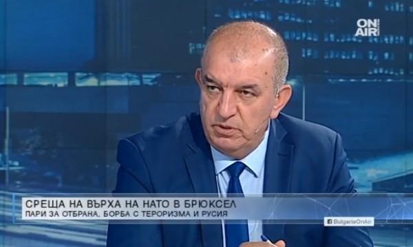 Поканата за Македония - важно събитие за сигурността