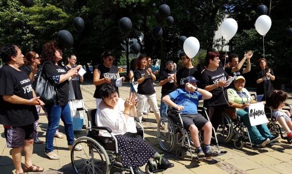 Промени: За интеграционните добавки на хората с увреждания