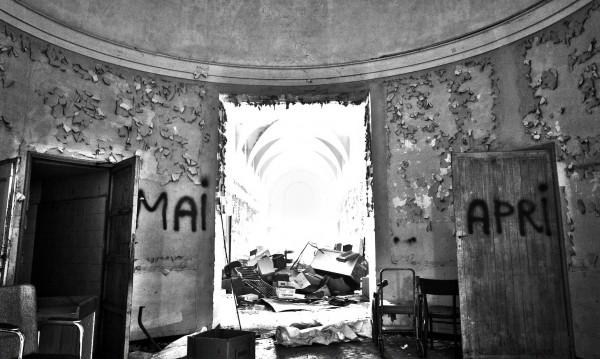 "Мъжът, убил баща си в ""Лозенец"" – в затворническа психиатрия"