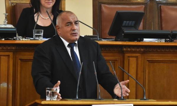 За резултатите от еврошефството: Борисов – в парламента