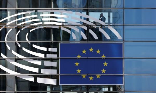 Скандали в евроинституциите = €10 000 обезщетение