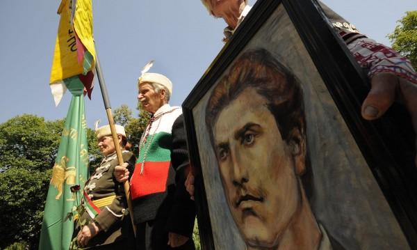 Поклон пред Апостола: 181 години от рождението на Левски!