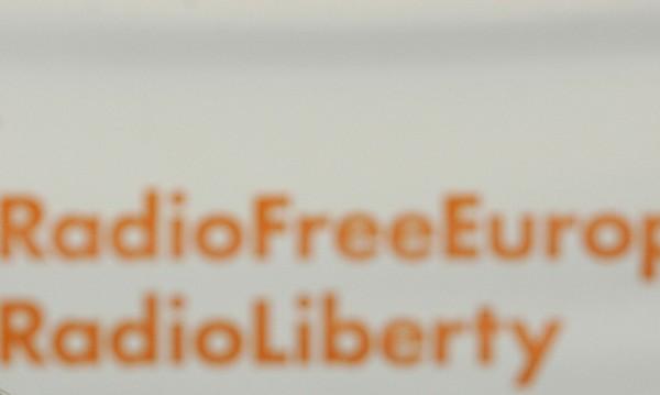 """България и Румъния отново ще слушат """"Свободна Европа"""""""