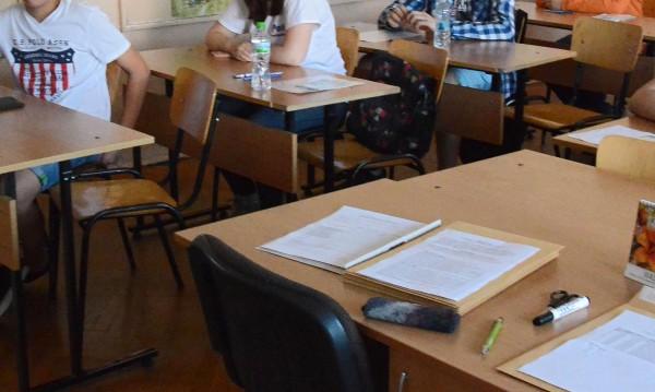От догодина: 7 клас приключва училище на 28 юни