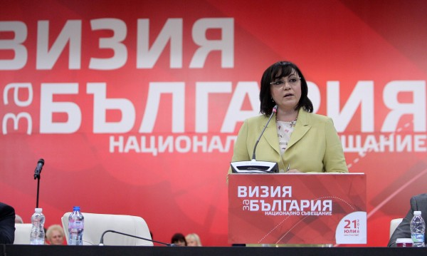 БСП със заявка за властта: Не предлагат алтернатива на ГЕРБ, а на системата!