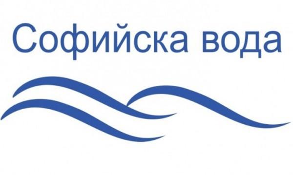 Ето къде в София няма да има вода в понеделник