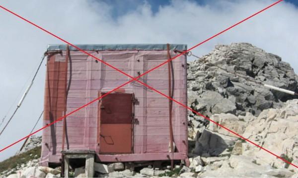 Заради ремонт: Заслонът Кончето няма да може да се ползва!
