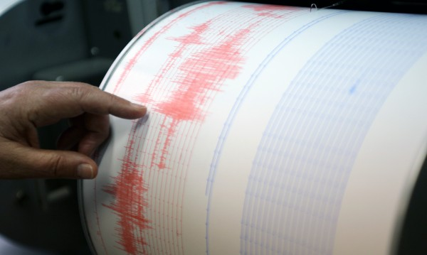 Четвърто земетресение разлюля Иран, 290 са пострадалите