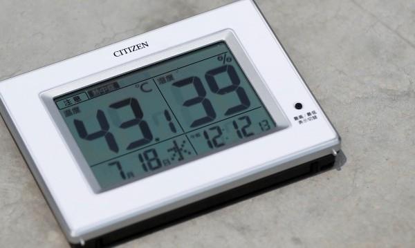 Жегата в Япония удари рекорда - 41,1°C!