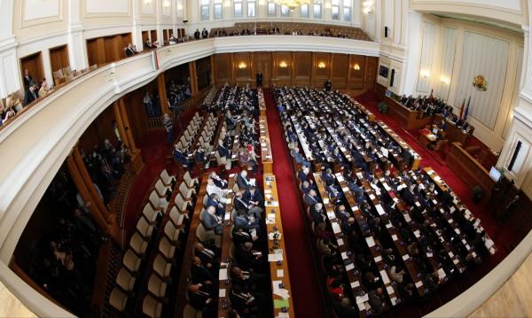 След ваканцията: Депутатите започват работа на 4 септември