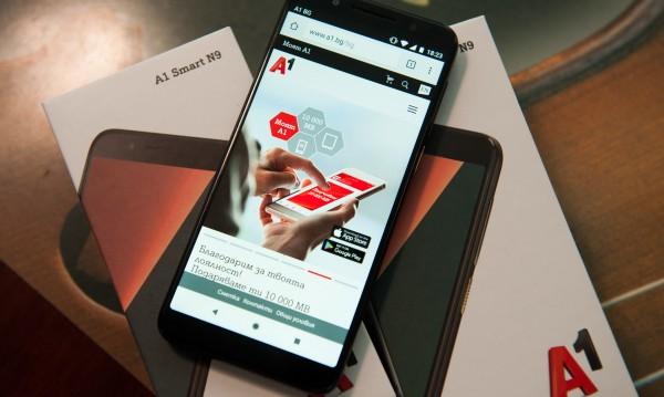 А1 представя първия си собствен смартфон - A1 Smart N9