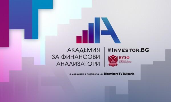 Възможност за студенти: Безплатна магистратура по Финанси във ВУЗФ, стаж и работа в Bloomberg TV Bulgaria