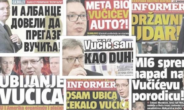С примка на врата: ЦРУ, косовари... кой иска да убие сръбския президент?