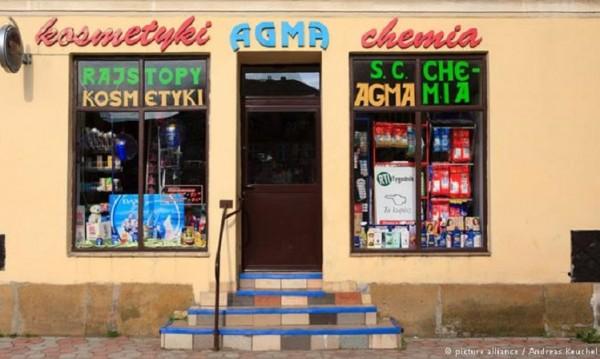 Продавачка: В Полша се живее трудно. Хората обаче имат нужда да общуват