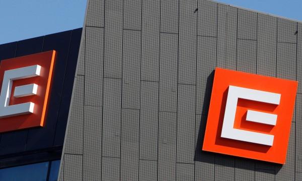 Инерком oбжалва решението на КЗК за сделката с ЧЕЗ
