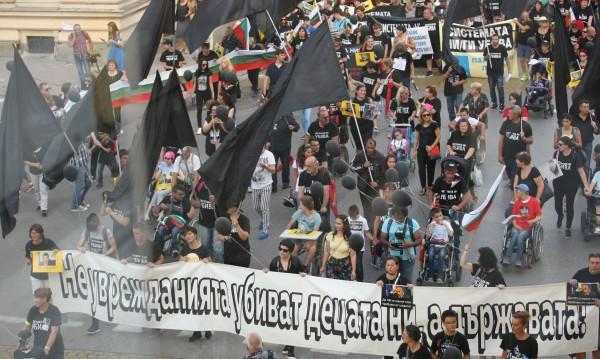 Майки искат от Борисов: Реформа, а не пари на калпак!