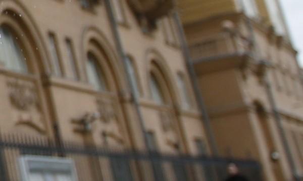 Заподозряха в шпионаж руска служителка в US посолството
