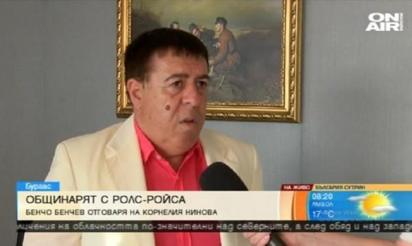 Дончева за срещите между Очите и Бенчев: Всички са замесени!