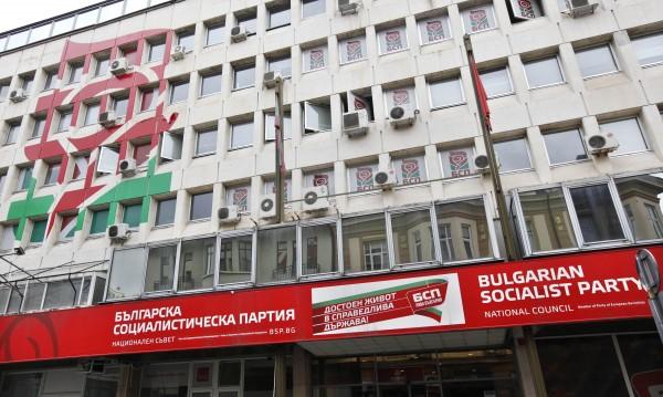 БСП обеща чистка: Няма да допуснат Бенчев 2 сред редиците!