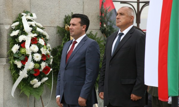 """Борисов посъветва Заев """"да си мери приказките"""", че иде ред за ЕС"""
