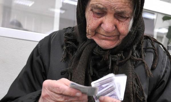 Подписваме договор с пенсионния фонд и чакаме... парите!