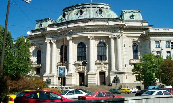 София: Затварят кръстовището на Ректората