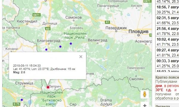 Сеизмолозите на БАН: Слабо земетресение край Петрич