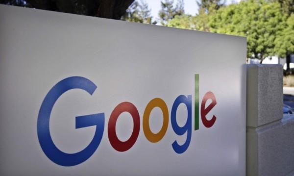 Искаш или не... Google следи почти винаги къде си!