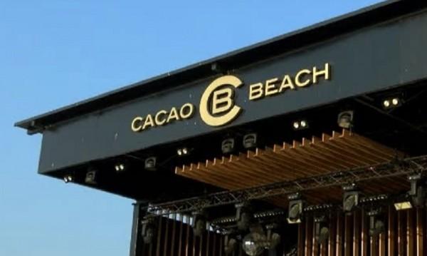 """""""Какаовият плаж"""" пак отваря врати!"""
