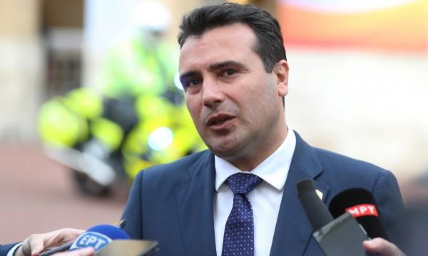 ВМРО към Заев: Македонско и българско значат едно и също!