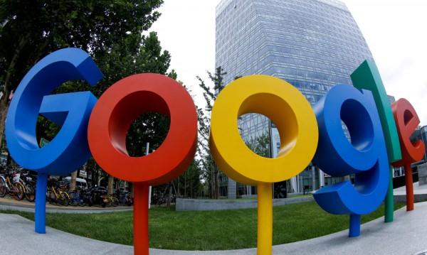 Google блокира блогове и профили, свързани с Иран