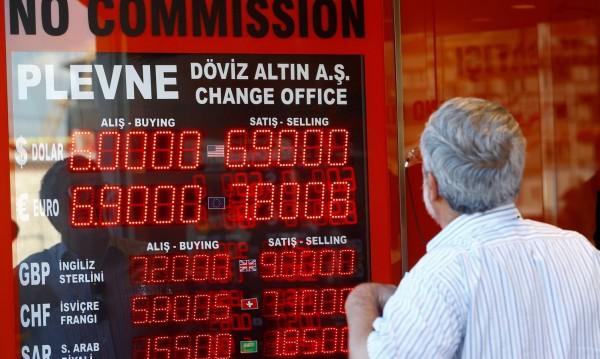 И 13 турски богаташи също плачат…  Бурята с лирата потопи парите им!