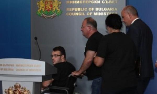 БСК против квотите за хора с увреждания