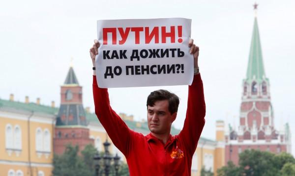 Работа до гроб? Възмущение в Русия заради пенсионната възраст