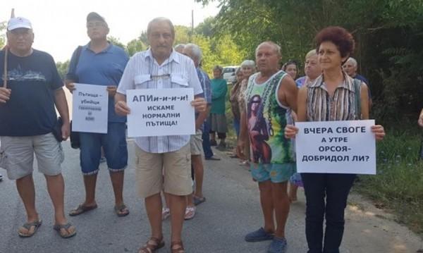 Три села протестират заради разбития път Лом – Видин