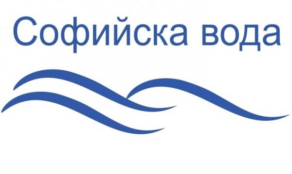 Къде ще пресъхнат чешмите в София на 5 септември?