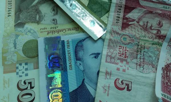 Пенсионен преглед на Европа от Русия: Най-бедните пак в... България