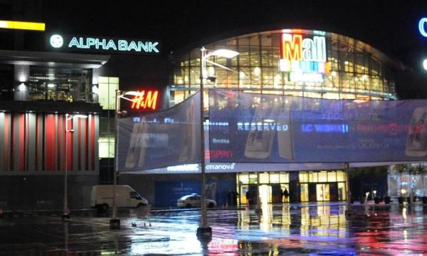 217bd39b202 На мястото на бившия Carrefour в The Mall - нов супермаркет | Dnes ...