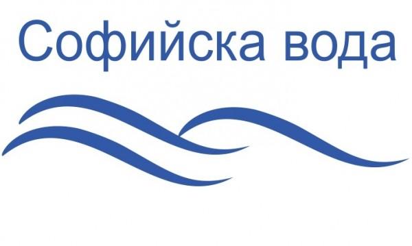 Къде във вторник няма да има вода в София?
