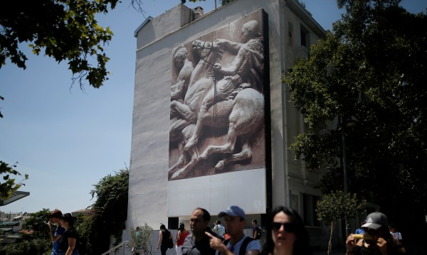 Две българки на съд в Атина за... вандализъм