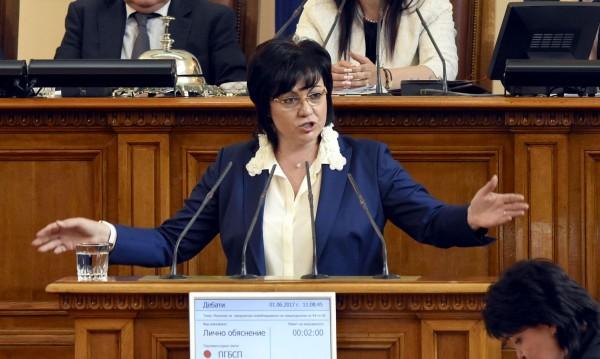 БСП не ще новите министри: Отчаян ход на Бойко Борисов са!