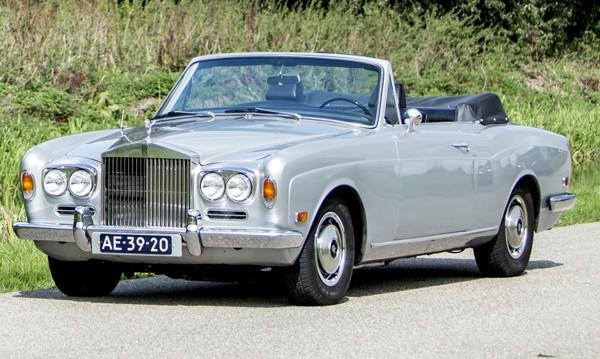 Само за ценители: Продават Rolls-а на Мохамед Али