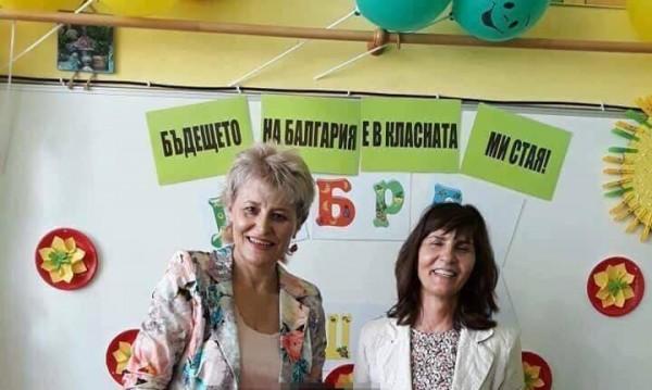 """Върви народе възродени към """"Бъдещето на Балгария""""! О, език свещен..."""