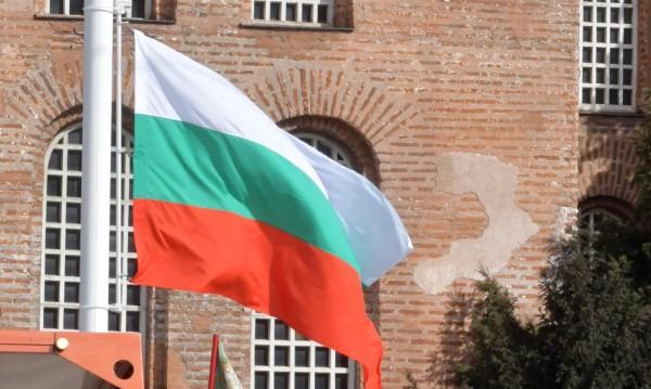 110 г. Независима България! Честит празник, българи!