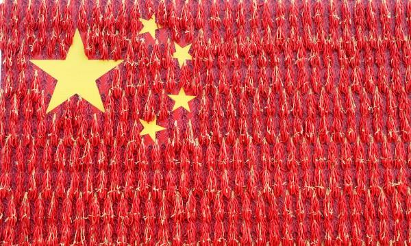 В комунистически Китай и католиците верни на партията