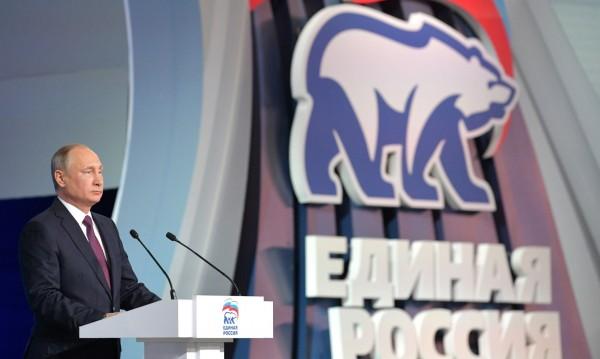 """""""Единна Русия"""" на Путин започна да губи избори. Защо?"""