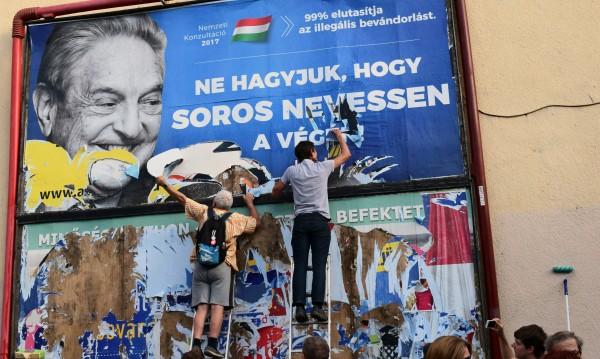 "Унгария прие закон, известен като ""Спри Сорос"""
