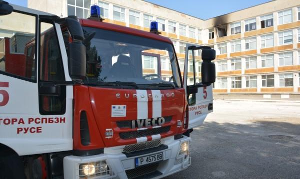Пожар горя в гимназията по изобразително изкуство в Русе
