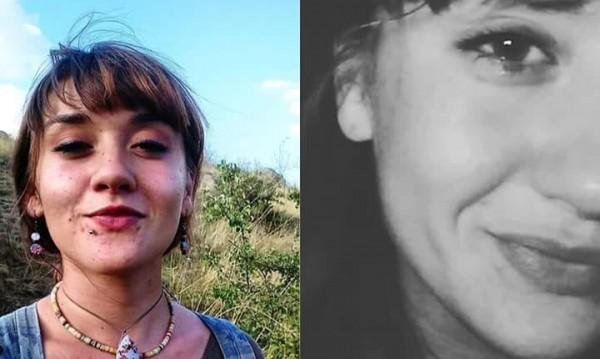 Изчезнала: Издирват Криста, видяна за последно в клуб